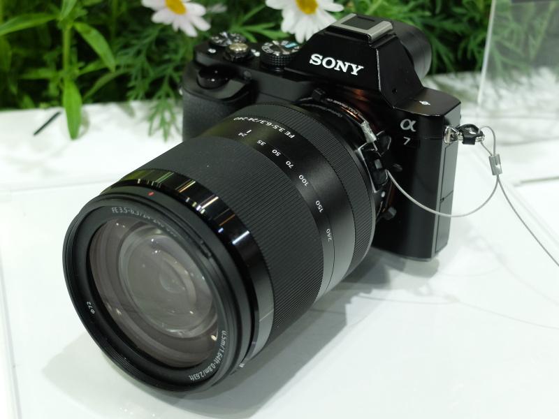 sony 24-240mm FE