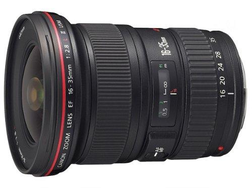 Canon EF 16-35mm F2.8L II USM lens