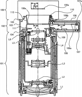 patent of EF EF-S adaptor for mirrorless full-frame camera