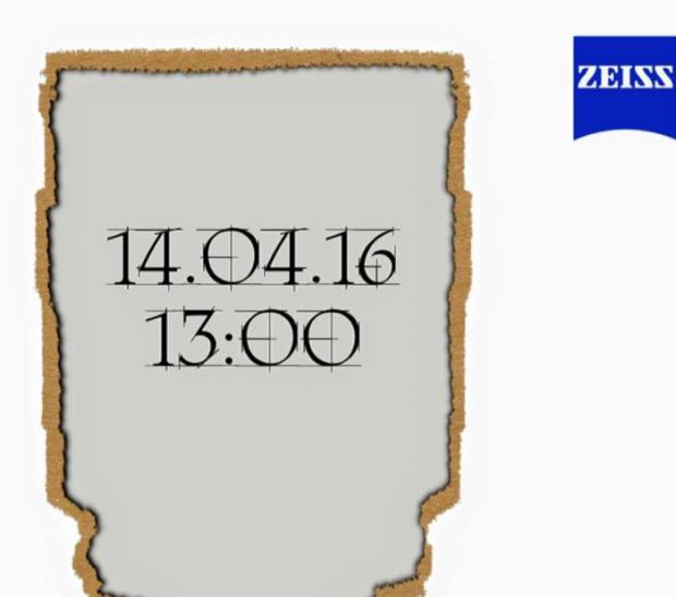 zeiss-teaser