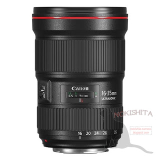 Canon EF 16-35mm F2.8L III USM image