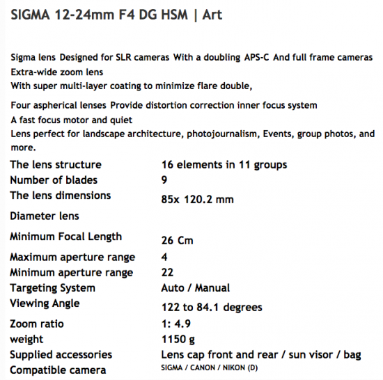 sigma-12-24mm-f4-dg-hsm-art-lens-specifications