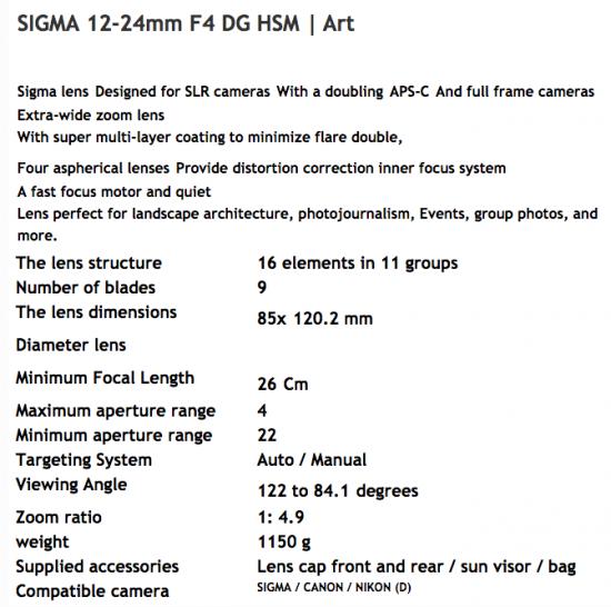 sigma-12-24mm-f4-dg-hsm-art-lens-specifications