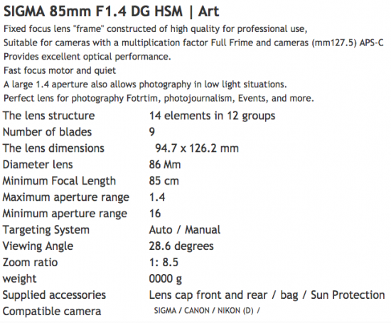 sigma-85mm-f1-4-art-lens-specifications