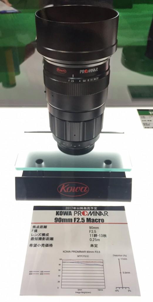 Kowa 90mm f2.5 MFT macro lens