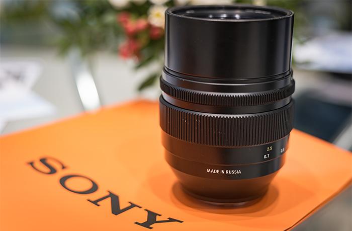 Zenitar 50mm f0.95 FF E-mount lens