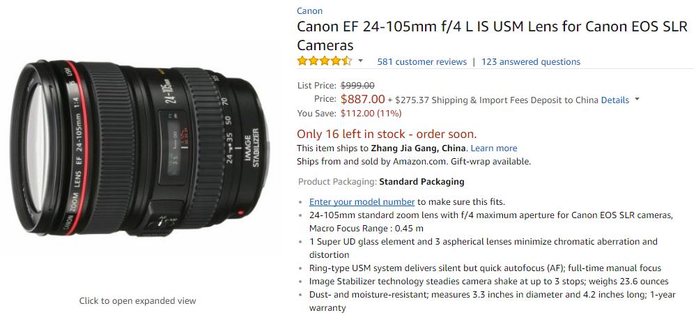 Canon EOS 24-105mm F4L deal
