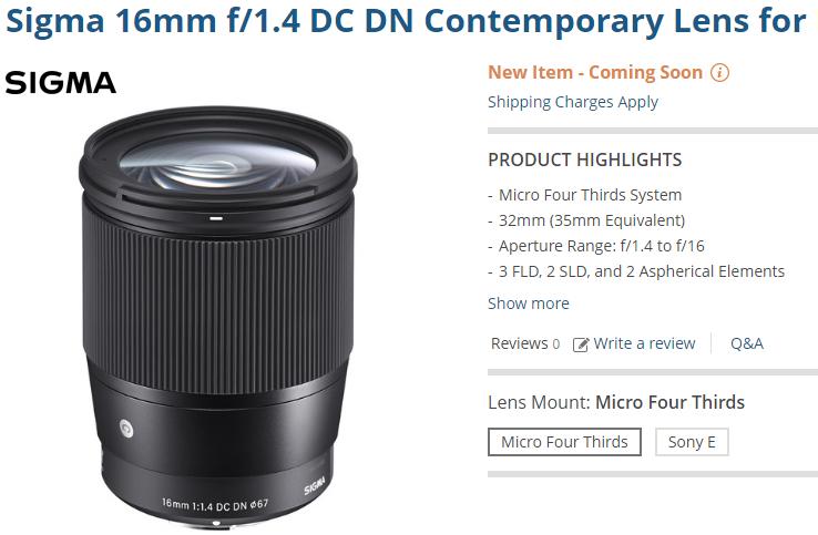 Sigma 16mm F1.4 lens images