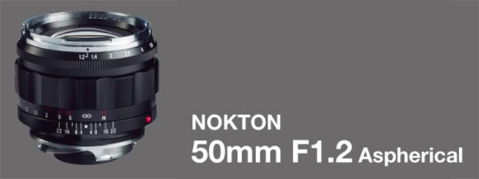 Voigtlander 50mm f 1.2 M-mount lens