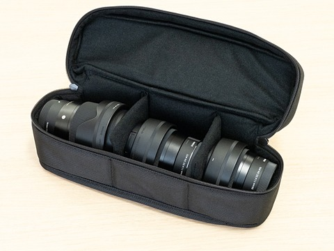 Sigma three DC DN lenses bag