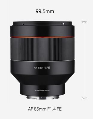samyang AF 85mm F1.4 FE images5