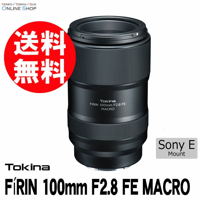 Tokina Firin 100m F2.8 FE Macro lens
