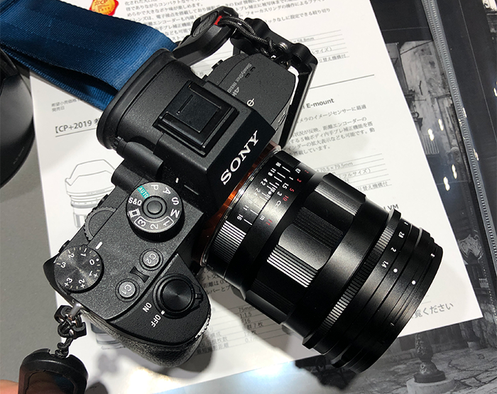 voigtlander Nokton 21mm F1.4 lens for Sony FE images