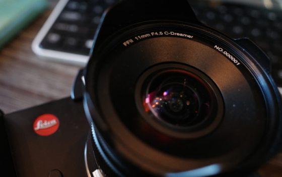 Venus-Optics-Laowa-11mm-f4.5-lens