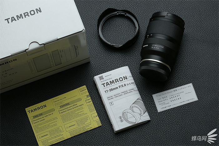 Tamron 17-28mm unboxing2