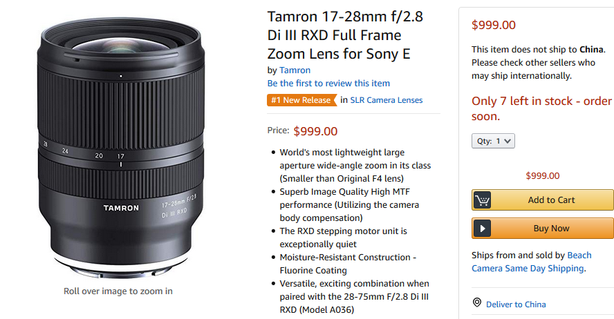tamron 17-28mm lens in stock