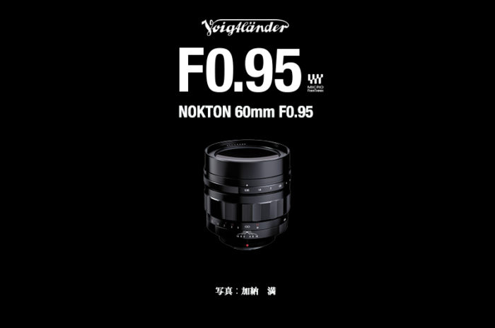 Voigtlander 60mm F0.95 lens images