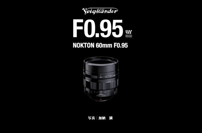 Voigtlander 60mm F0.95 lens images